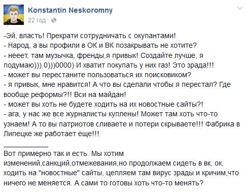 """""""Все доказательства по Иловайскому котлу есть. Суд должен определить только меру ответственности должностных лиц"""", - Бутусов - Цензор.НЕТ 8602"""