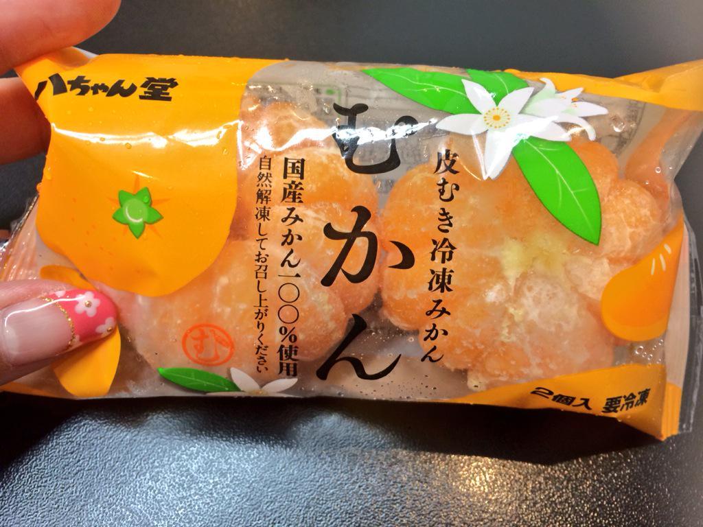 わっほい!! pic.twitter.com/wpTjFxuAxT