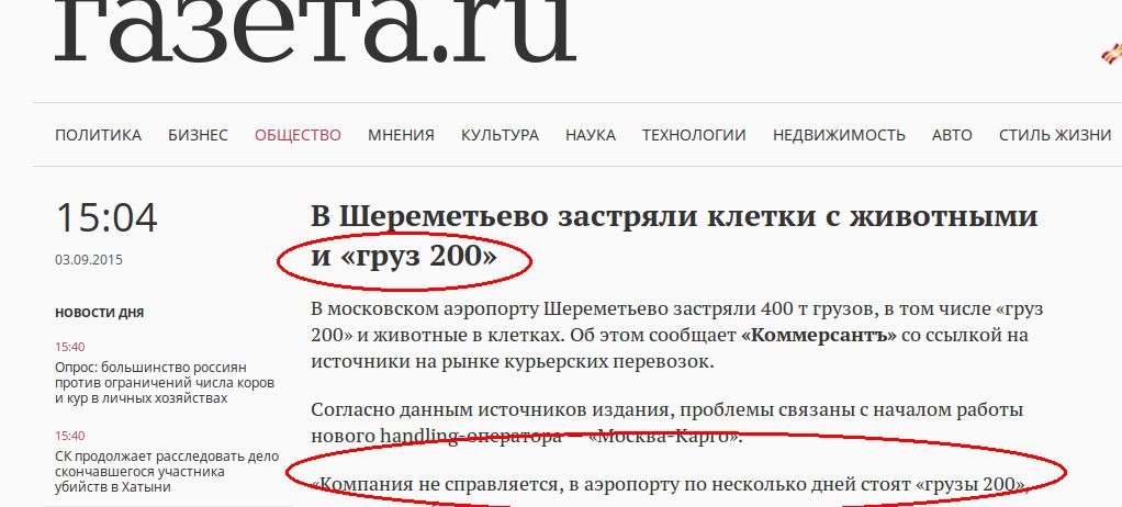 Порошенко инициирует встречу президентов граничащих с Украиной стран для обсуждения вопросов безопасности - Цензор.НЕТ 9782
