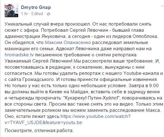 Ни одного случая отравления продуктами горения в Киеве не зафиксировано, - КГГА - Цензор.НЕТ 9471