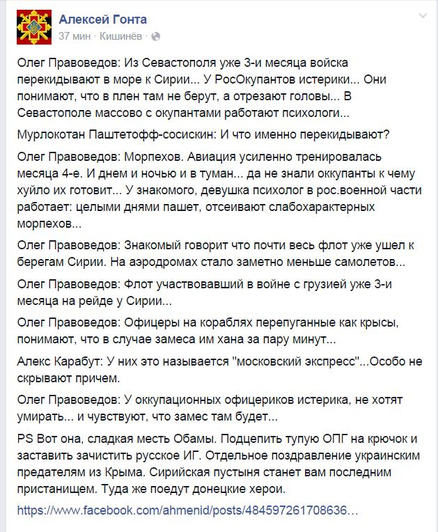 Россия угрожает европейской безопасности – заявление стран Балтии - Цензор.НЕТ 2487