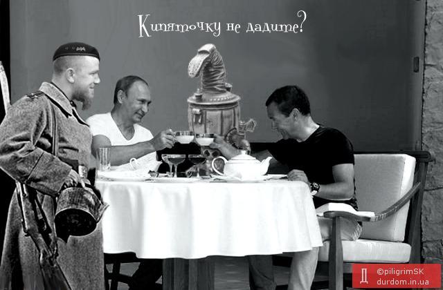 Кремлевское чаепитие, эволюция роста Медведева, рожденные для войны. Свежие ФОТОжабы от Цензор.НЕТ - Цензор.НЕТ 2442