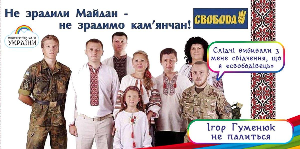 Еще один военнослужащий Нацгвардии Дмитрий Сластиков умер в больнице. Двое бойцов в крайне тяжелом состоянии, - МВД (Обновлено) - Цензор.НЕТ 8333