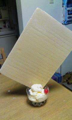 甥っ子からフジQ土産にもらったA4サイズのウエハースをアイスに添えてみた。 pic.twitter.com/mrgPurkRtp