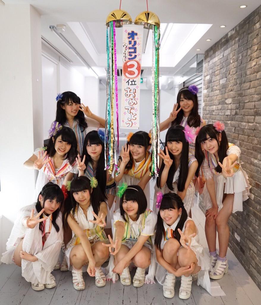 虹のコンキスタドール3rdシングル「THE☆有頂天サマー!!」オリコンデイリーランキング1位、ウィークリーランキング3位