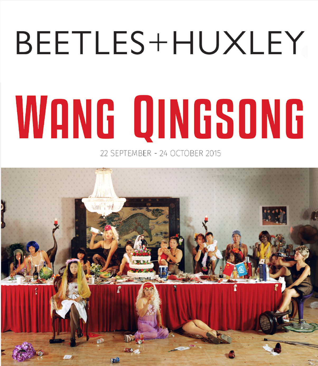 I know many fine Wang Qingsongs but it's always good to be told of another… http://t.co/Jq5aB6RvWn