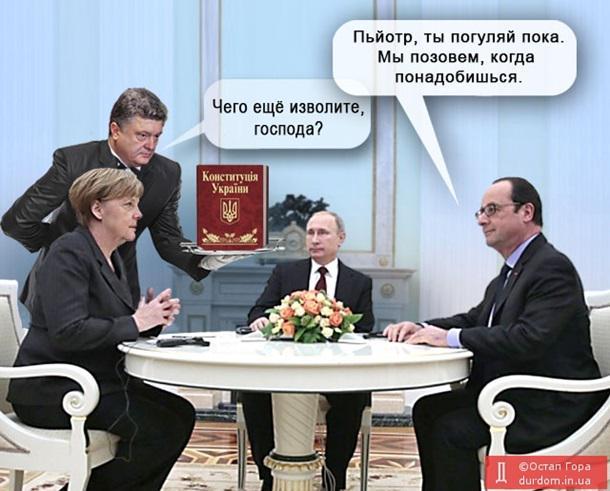 """На встрече """"нормандской четверки"""" договорились о выводе иностранных войск из Украины и восстановлении контроля над границей, - Олланд - Цензор.НЕТ 9885"""