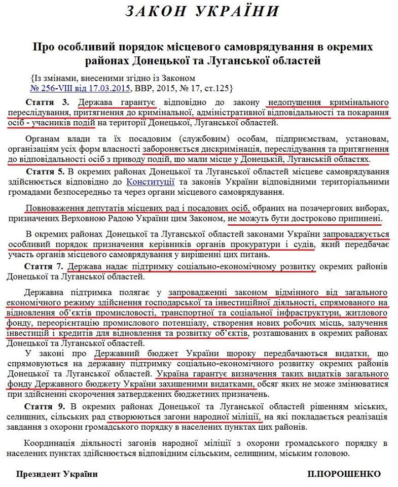Попкорн (общество, политика) - Том XXI - Страница 65 CN10QXAWoAAdTK9