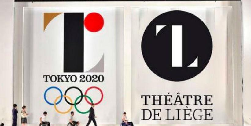 Tokyo scraps its 2020 Olympics logo http://t.co/g50ZElqv34 http://t.co/Mnqqa0T1WZ
