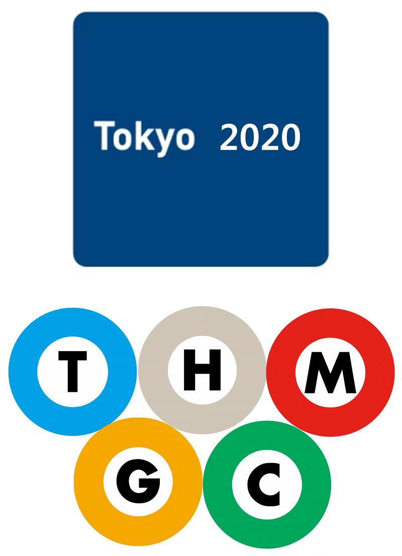 五輪エンブレムが使用中止との事なので、私が代わりにまったく新しいオリジナリティ溢れる東京オリンピックのエンブレムを作成致しました。ご査収ください。 http://t.co/1rChmqUQll