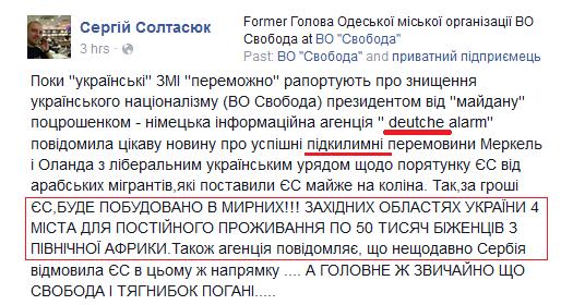 Тука пообещал лично разобраться с местными сепаратистами, мешающими сносить памятники Ленину на Луганщине - Цензор.НЕТ 2552