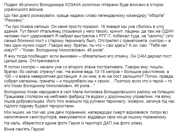 Тука пообещал лично разобраться с местными сепаратистами, мешающими сносить памятники Ленину на Луганщине - Цензор.НЕТ 4100