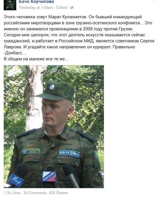 Порошенко инициирует встречу президентов граничащих с Украиной стран для обсуждения вопросов безопасности - Цензор.НЕТ 8124