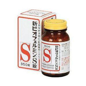 整腸剤ビオフェルミンは舐めながら飲むことで、乳酸菌の効果で虫歯や歯周病の予防になり、さらに口臭も改善する。pic.twitter.com/DRODDP8D7Z
