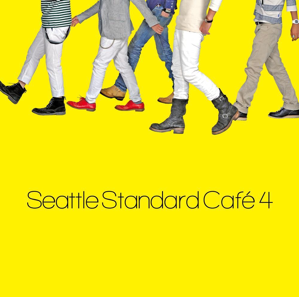★拡散希望★  2015年11月11日、シアスタ4枚目のフルアルバムを発売!  タイトルは『Seattle Standard Café 4』  14曲+ボーナストラック2曲(初回限定盤)収録  全16曲入りのアルバムをお届けします!! http://t.co/T000tmRJpJ