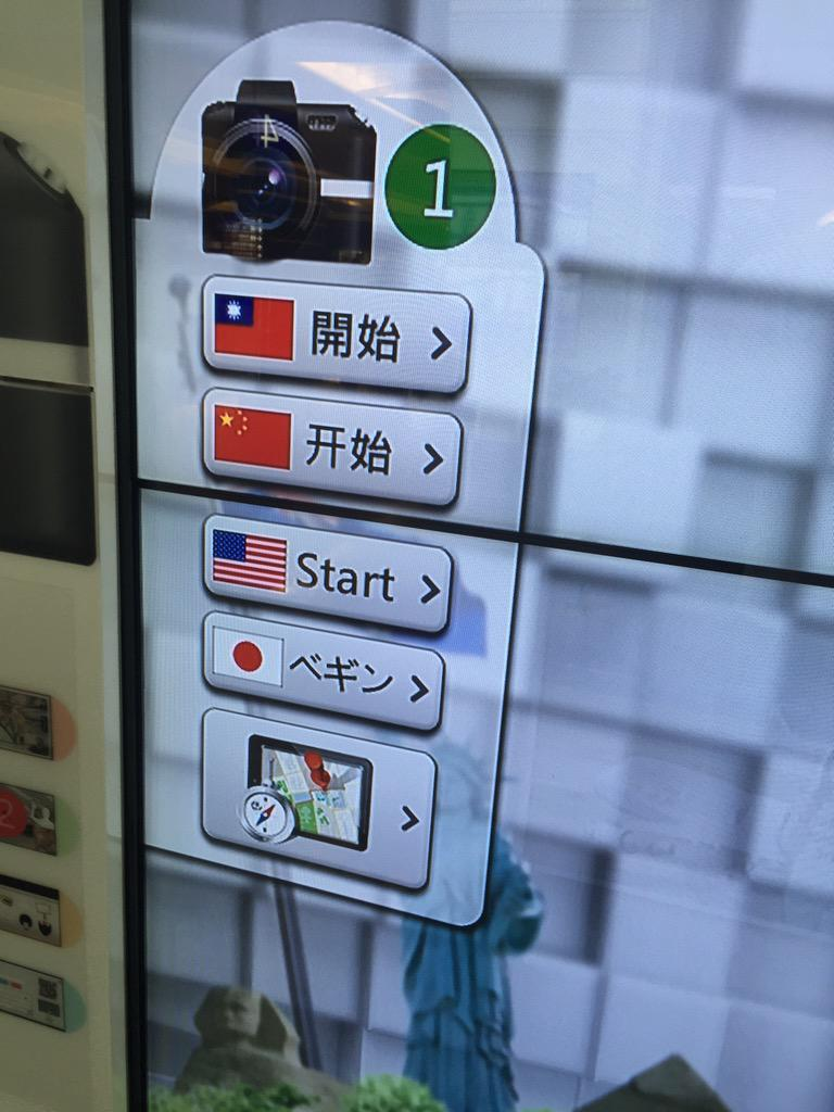 中国語「開始」中国語「開始」英語「スタート」日本語「ベギン pic.twitter.com/LuixXWKDCj