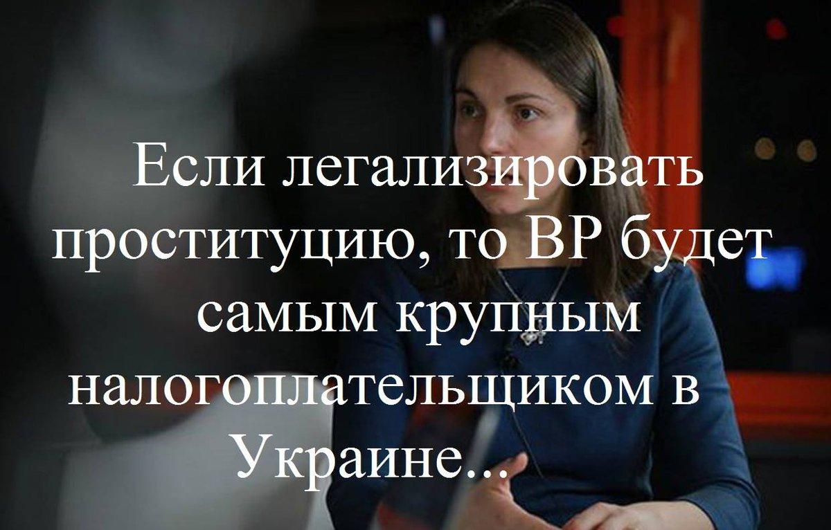 Коалиция намерена изменить систему работы Рады, - Кононенко - Цензор.НЕТ 6100