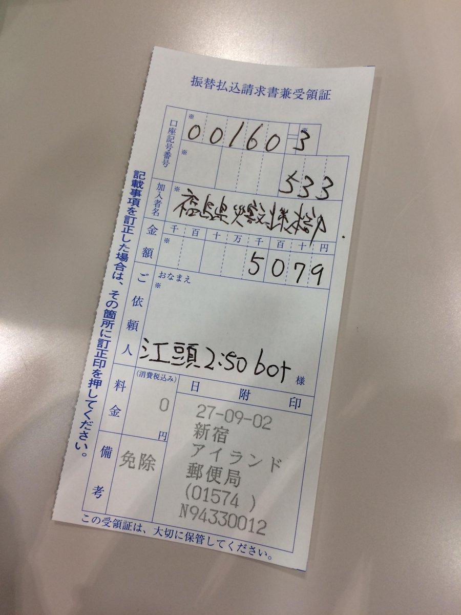 震 災 江頭 江頭2:50が物資支援の真相激白「お金ないからさ。体で払ってきただけ」。