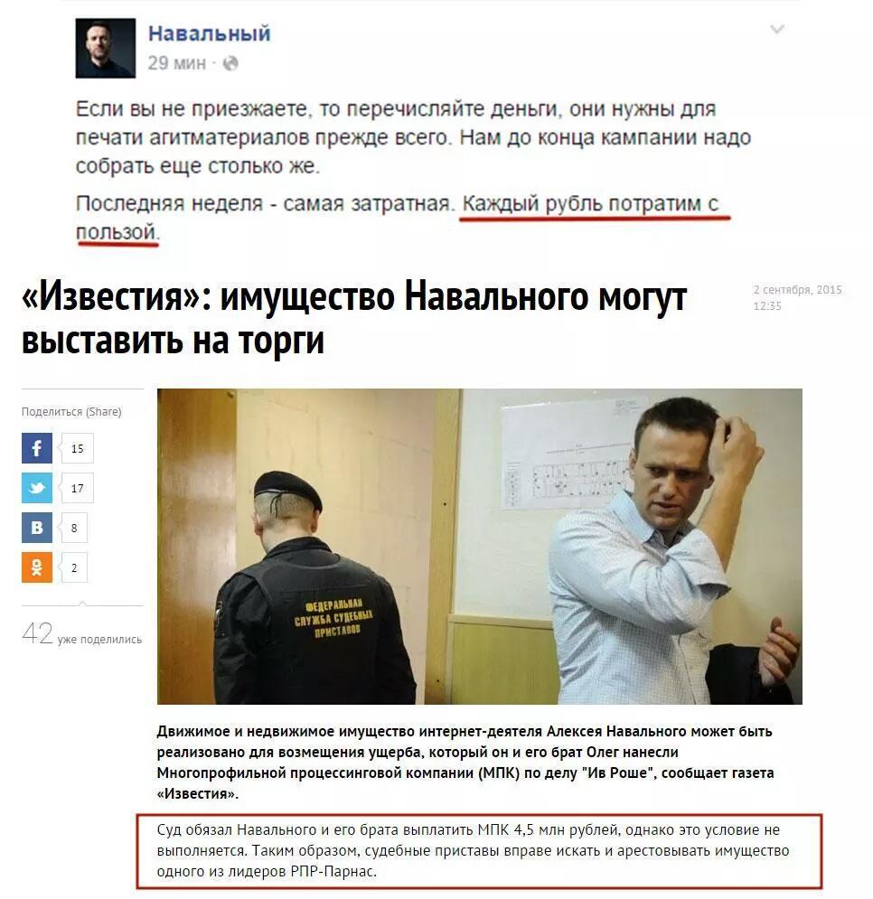 общении малознакомым демотиватор навальный где деньги агентство