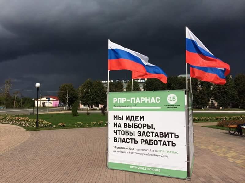 Картинки по запросу костромская кампания