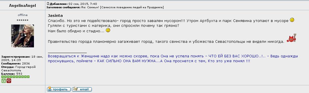Прокуратура открыла дело по факту пожара в Дарницком районе - Цензор.НЕТ 8006