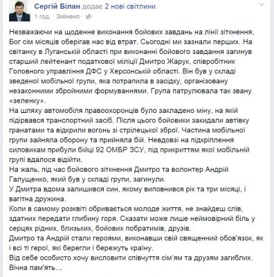 Бойкот украинцами российских товаров обойдется бизнесменам РФ в $ 2 млрд - Цензор.НЕТ 8093