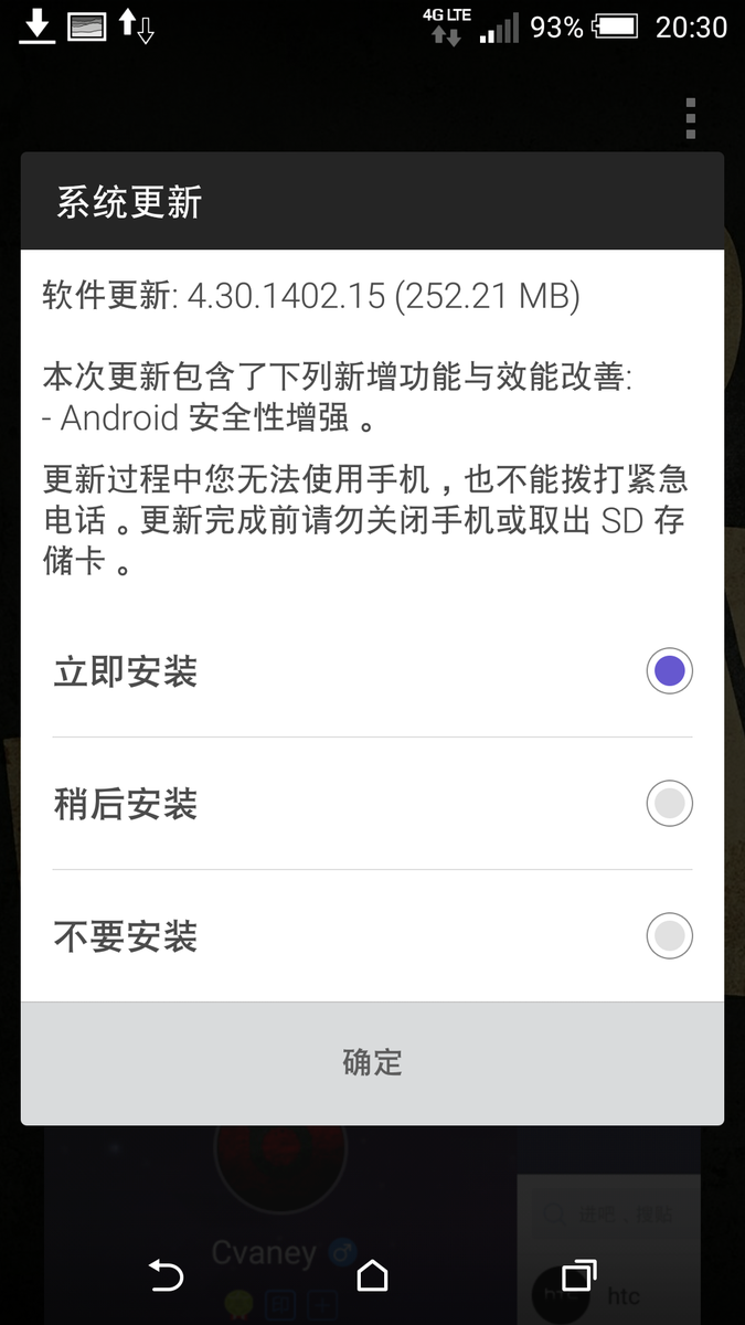 "Jay Van on Twitter: ""@LlabTooFeR HTC One M8w(China) receives ..."