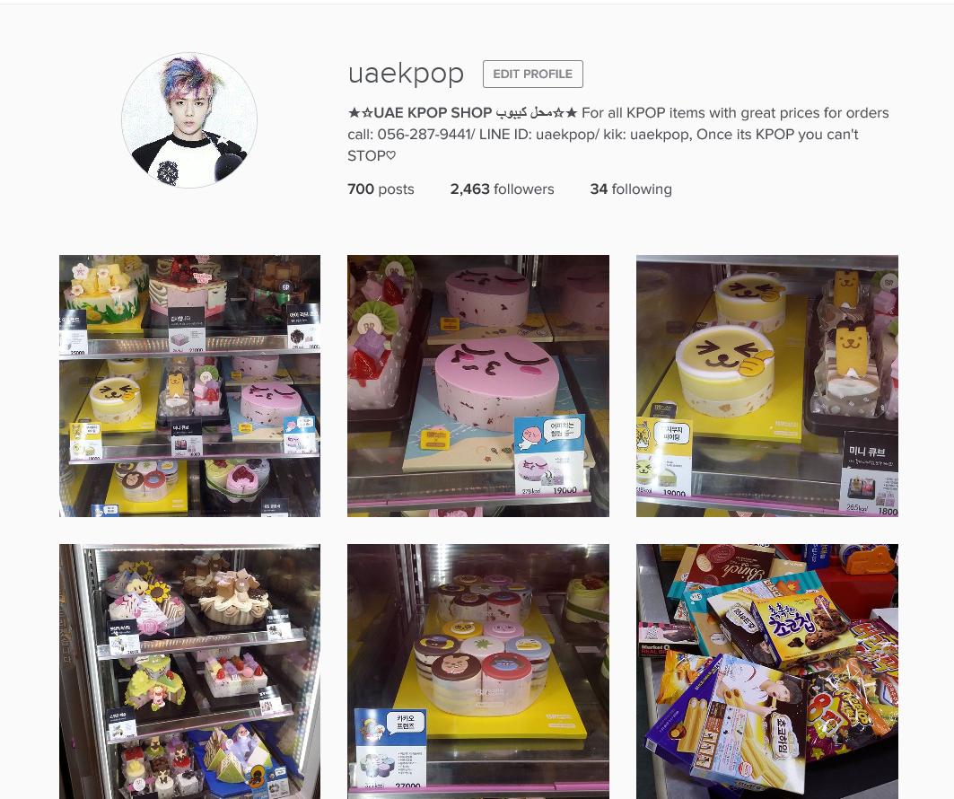 UAE KPOP shop (@UAEKPOPshop) | Twitter