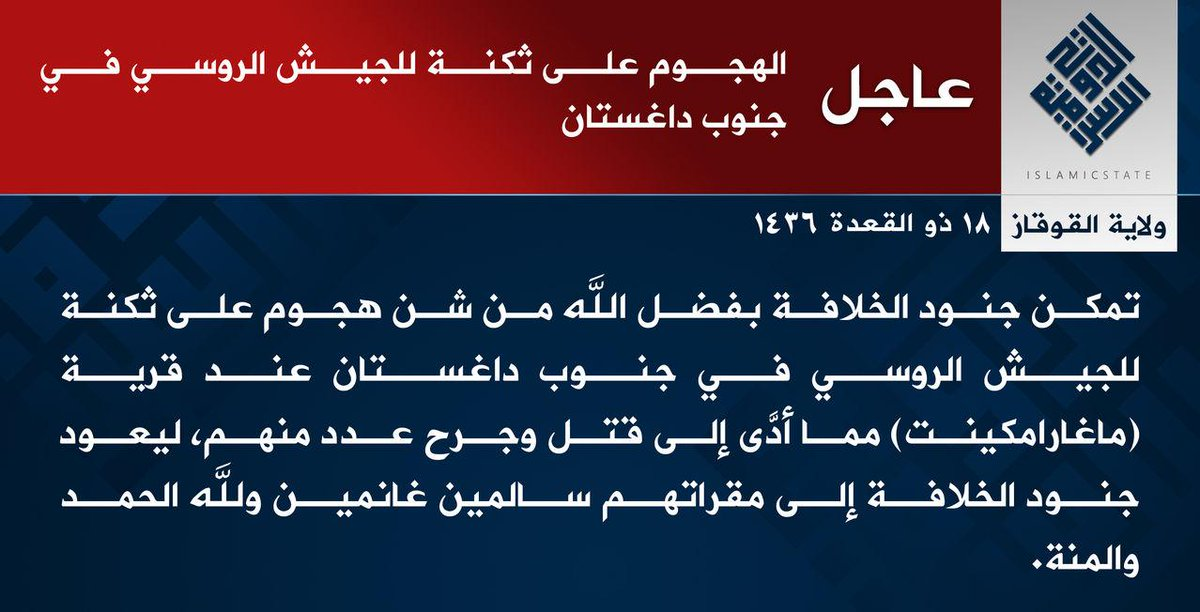 Islamic State Group Attacks Russian Military Base In Dagestan Region Of The Northern Caucasus