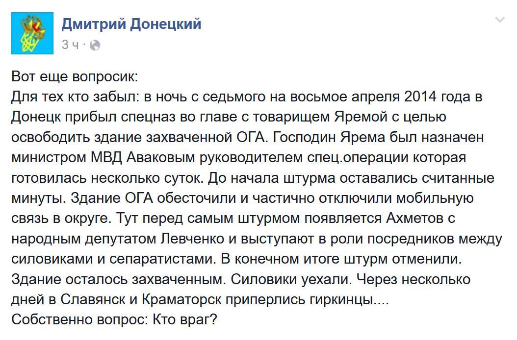 Аваков наградил троих прикарпатских милиционеров за мужество и профессионализм - Цензор.НЕТ 1359