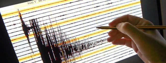 Messico: Fortissima scossa di Terremoto nel Golfo della California.