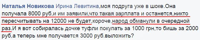 """""""Руки есть чем скрутить? Молодец!"""", - СБУ задержала милиционеров-взяточников, организовавших сеть по торговле наркотиками на Луганщине - Цензор.НЕТ 9897"""
