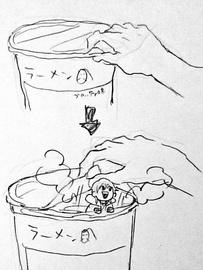 カップラーメン押さえる刀剣男士めっちゃくちゃ可愛いのですが、鶴丸くんは中にいて欲しい。(押さえてない) http://t.co/uD962wGRv2