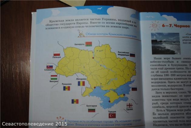 Главарь донецких террористов Захарченко заговорил о политическом решении конфликта на Донбассе - Цензор.НЕТ 7684