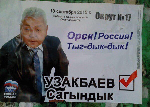 """Порошенко надеется на укрепление украинско-китайских отношений и рассчитывает на """"личную весомую поддержку"""" Си Цзиньпиня - Цензор.НЕТ 2696"""