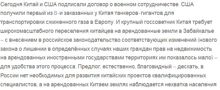 МИД Японии вызвал российского посла для вручения ноты протеста из-за визита Медведева на Курилы - Цензор.НЕТ 6948