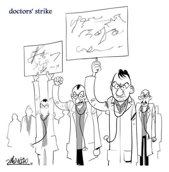 Doctors strike! http://t.co/clbPArbuod