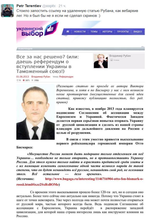 Россия планировала аннексировать еще восемь украинских регионов, - Порошенко - Цензор.НЕТ 4117