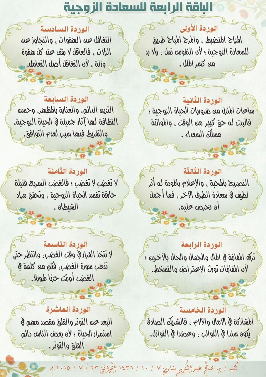 694ae5c538357 صالح عبدالكريم on Twitter