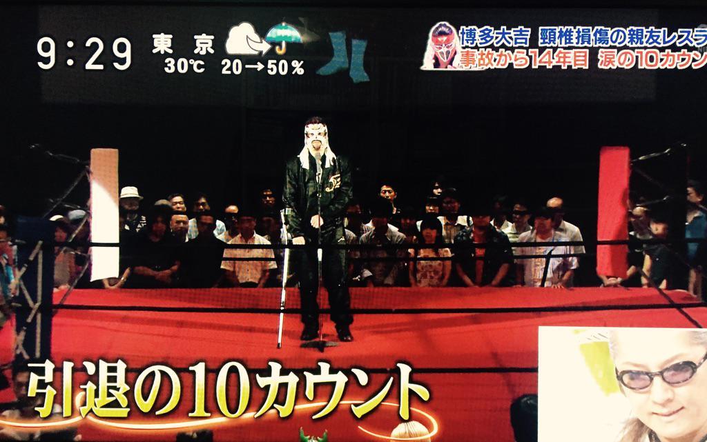24時間テレビでハヤブサ選手の引退の10カウントゴング http://t.co/F2c8RNdcBg