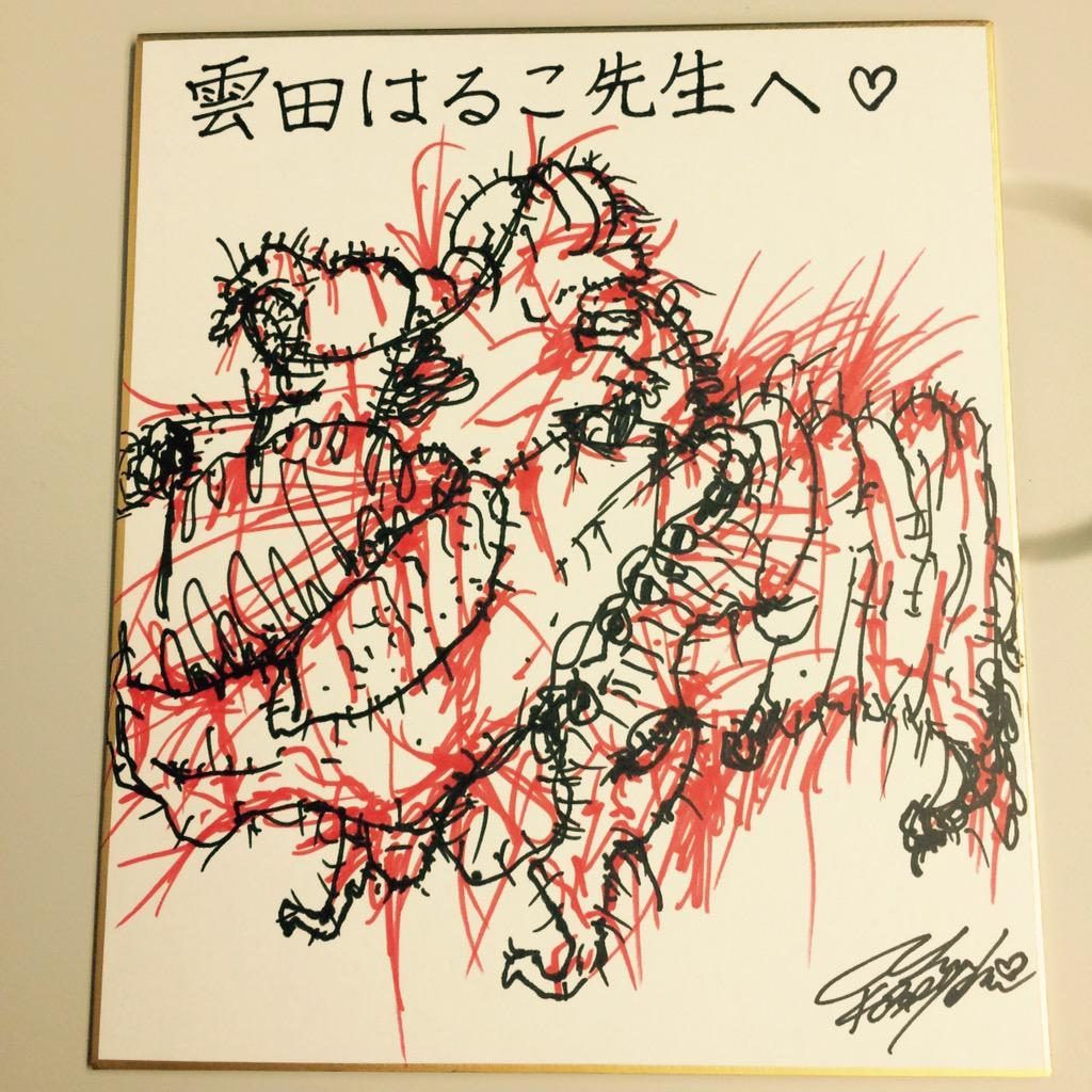 サイン会をずっとご一緒してくださった小林ゆうさん、うちの犬の絵を描いてくださいました。赤いのは、血じゃなくて生き物の艶を表現されてるそうです。四肢があって素敵。かきこみもすごい。唯一無二。 http://t.co/nrb7cNv0Jw