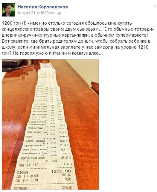 В День Независимости милиция Киева будет работать в усиленном режиме, - МВД - Цензор.НЕТ 4253