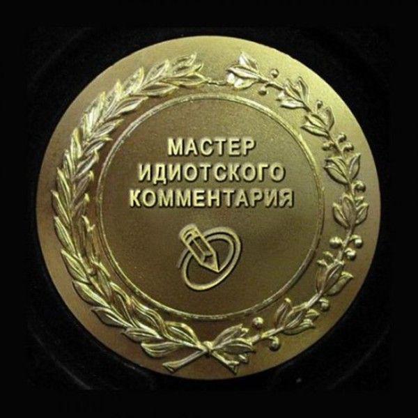 Дефицита продовольствия в Украине быть не может, - Павленко - Цензор.НЕТ 7009