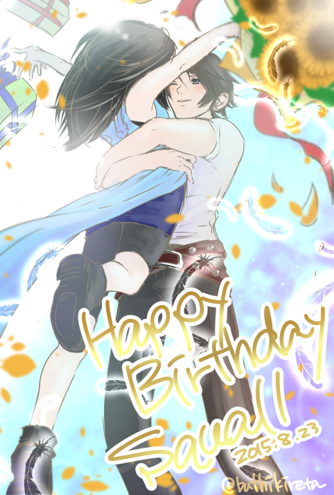 スコール誕生日おめでとう!リノアといつまでもお幸せに!(^^) #FF版深夜のお絵描き60分一本勝負