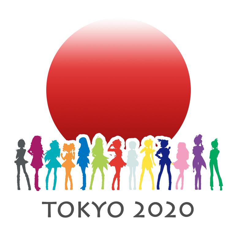 こんなん採用してほしくないけど、ブレストの中にこんなんがあってもいいなという #非公式エンブレム 日本しか作れない、日本だからこその。  #cooljapan #olympic #2020 #サザエさんbotの企画 http://t.co/xnevZgl2fT
