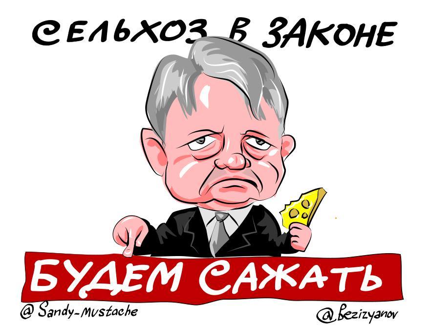 Украина договорилась о списании $3,8 млрд госдолга из $19,3 млрд, - Яресько рассказала об условиях сделки с кредиторами - Цензор.НЕТ 9767