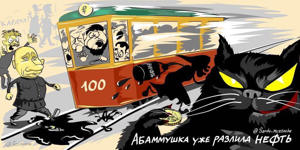 Европа занимается самообманом. Путин убивает людей на востоке Украины - надо все называть своими именами, - первый президент Литвы - Цензор.НЕТ 9999