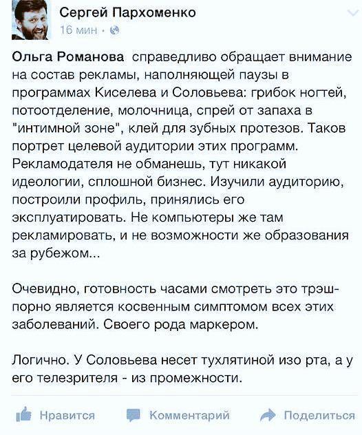 """""""Мы где-то на дне лежим"""", - Улюкаев об экономике России - Цензор.НЕТ 8204"""
