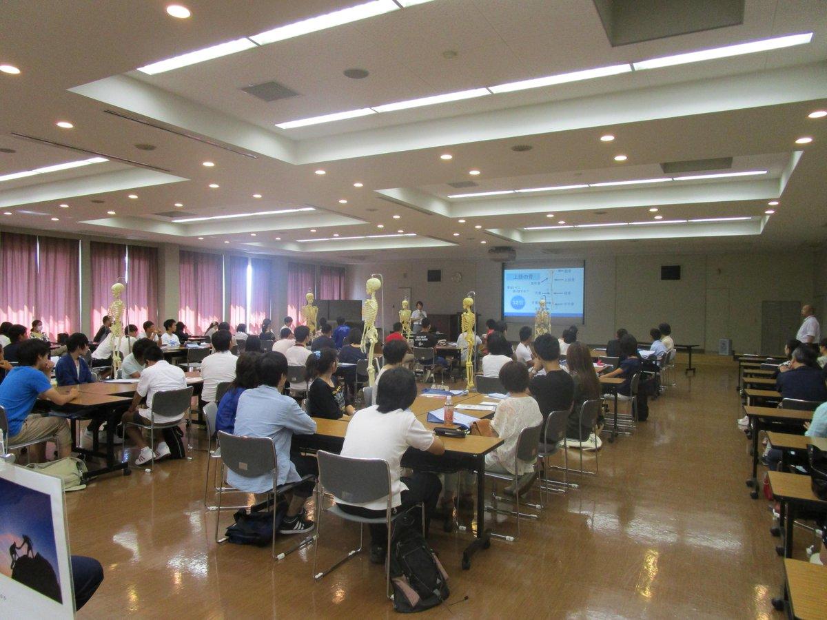 滋賀医療技術専門学校画像