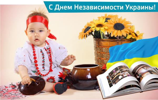 Открытка перевод украинский, красивые победой открытка